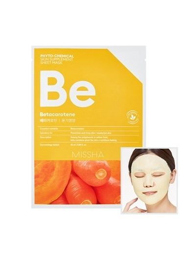 Missha Phytochemical Skin Supplement Sheet Mask (Betacarotene/Nourishing) Renksiz